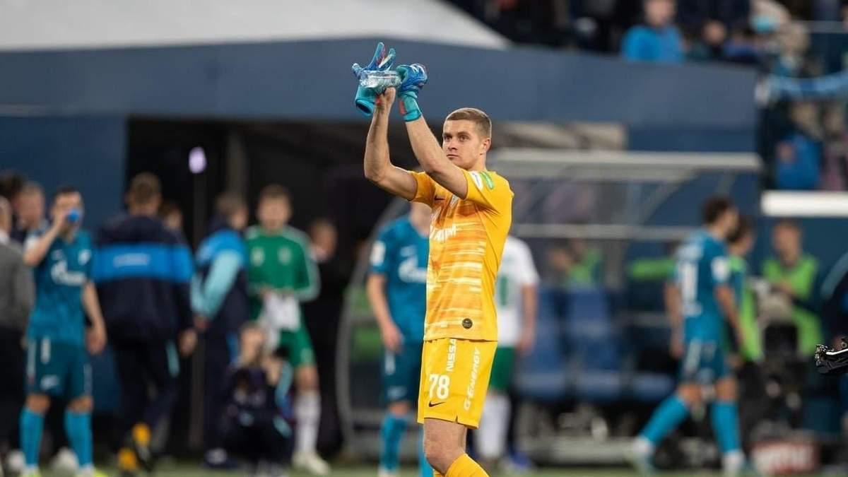 Олександр Васютін пропустив вирішальний гол з центру поля в Швеції