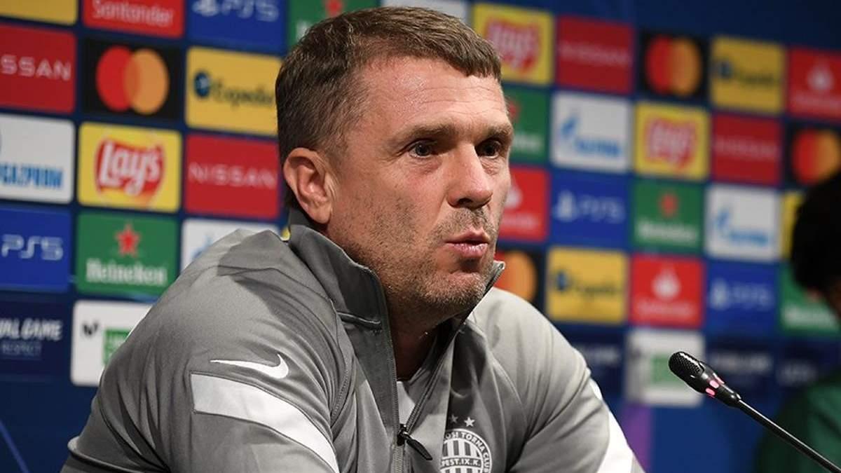 Сергій Ребров – найкращий тренер сезону в чемпіонаті Угорщини
