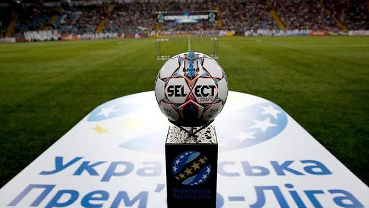 Символічна збірна УПЛ сезону 2020/21 - фото