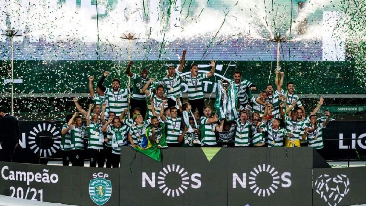 Спортинг вперше за 19 років став чемпіоном Португалії