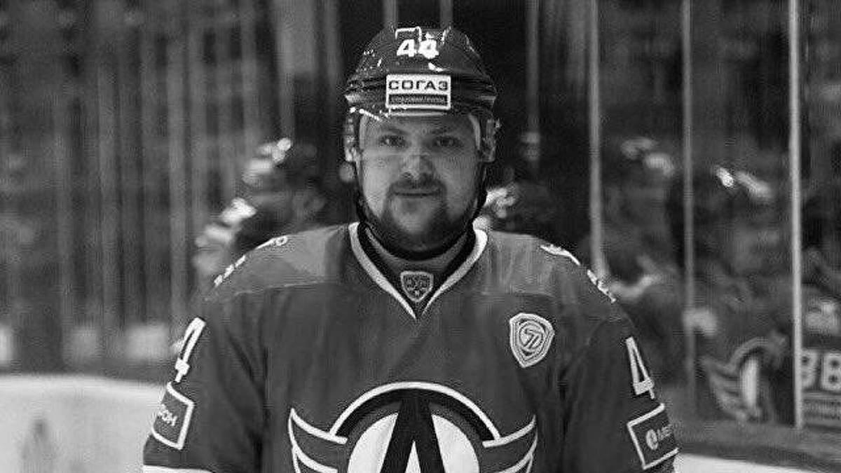 Колишній хокеїст Донбаса Владислав Єгін помер - що відомо, кар'єра