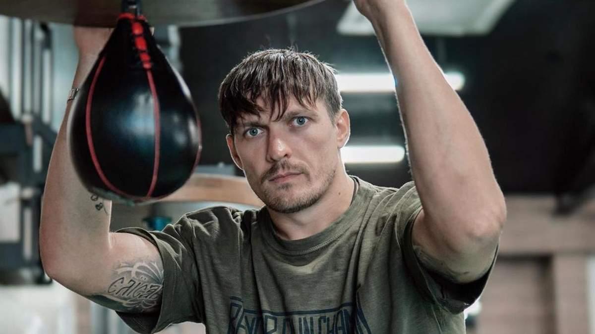 Олександр Усик показав нову вагу: відео