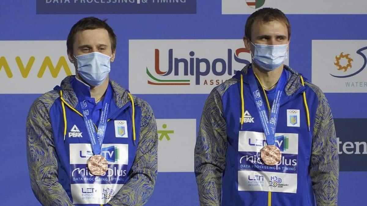 Україна виграла бронзу на чемпіонаті Європи з водних видів спорту