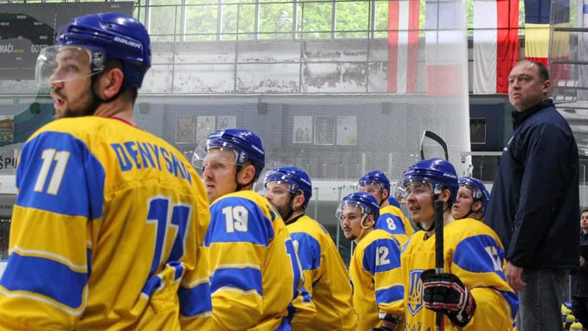 Збірна України з хокею програла другий матч на товариському турнірі