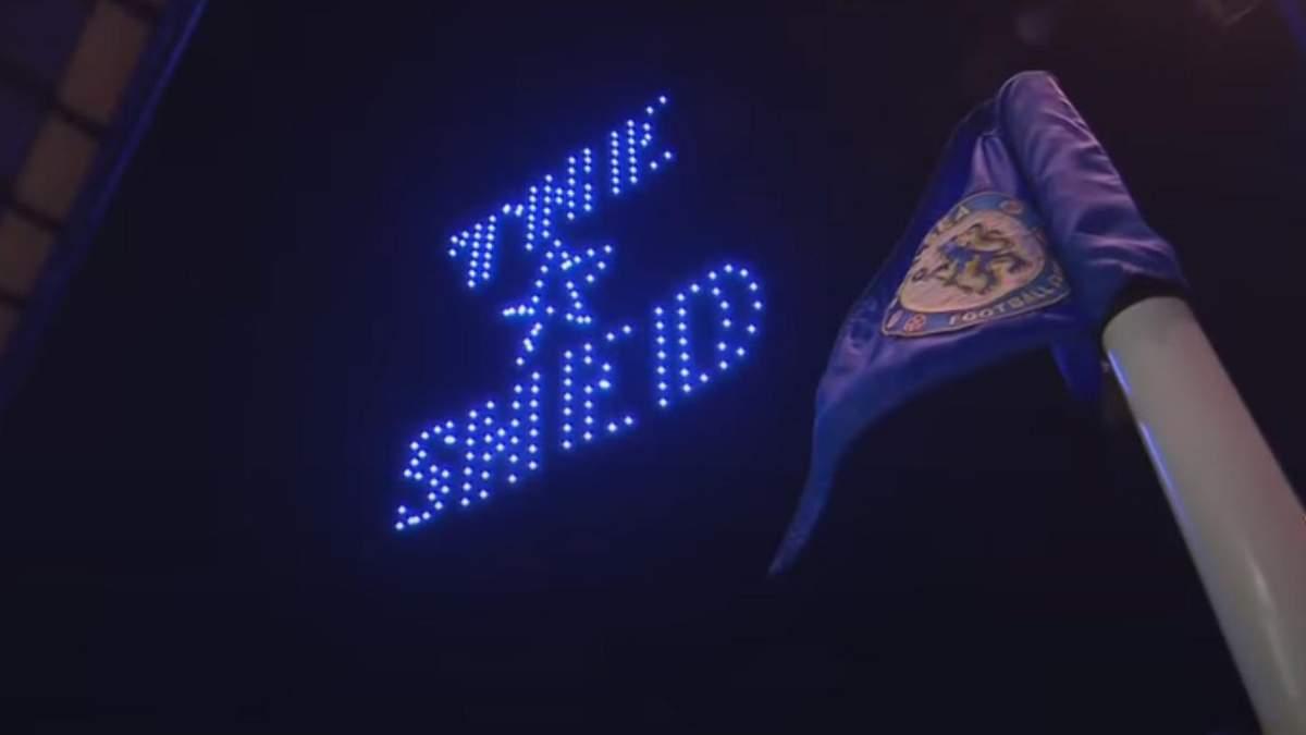 Челсі влаштував шоу дронів над Стемфорд Бридж на честь перемоги в ЛЧ