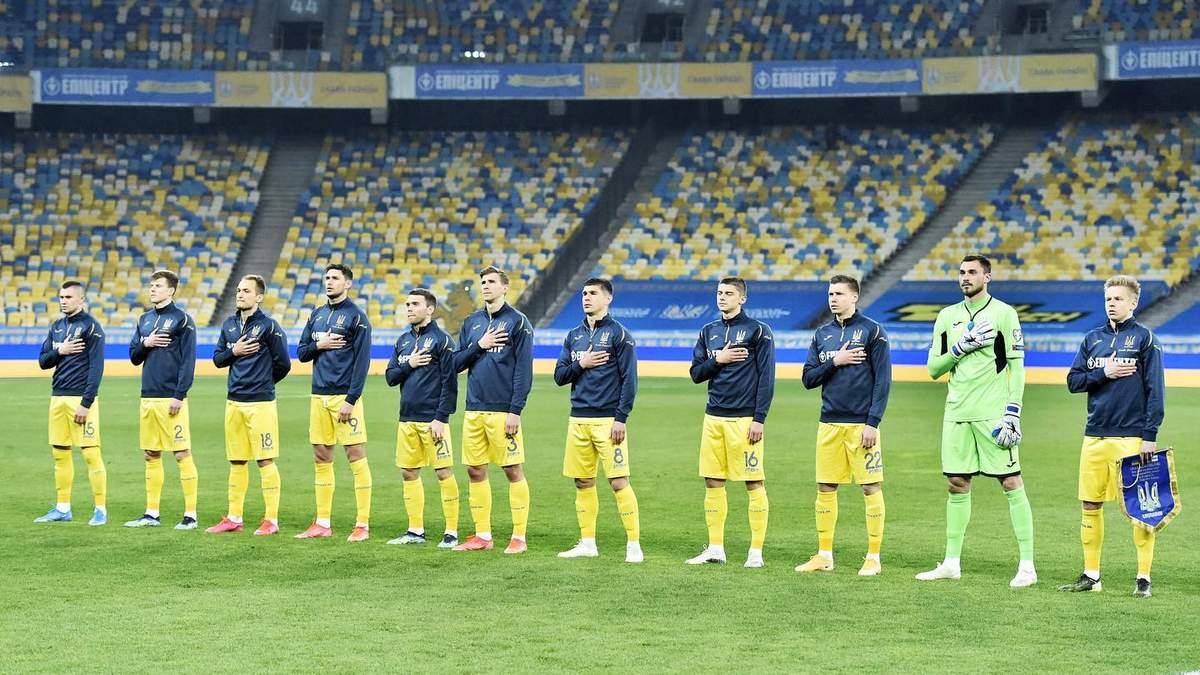 Матч Нидерланды - Украина покажут на НСК Олимпийский