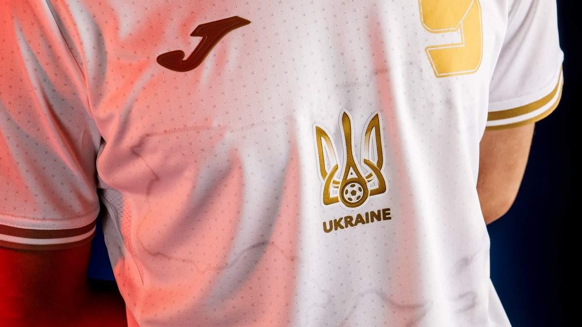 Форма сборной Украины по футболу 2020/21 – презентация к Евро 2020
