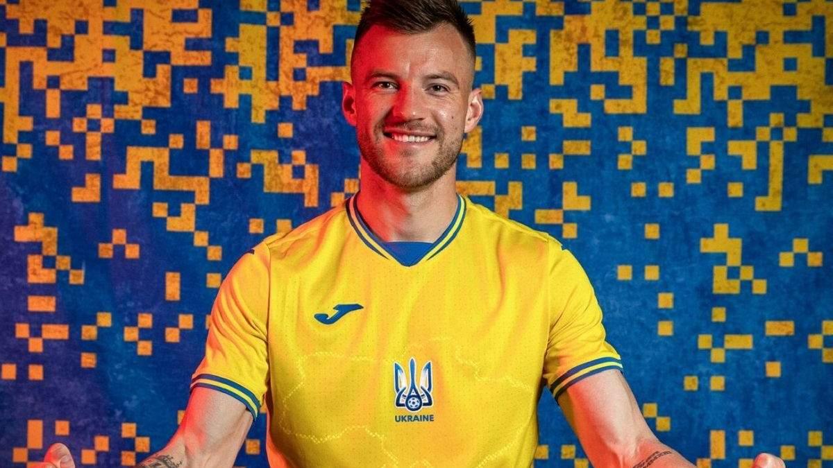 Форма сборной Украины по футболу 2020 – реакция УЕФА
