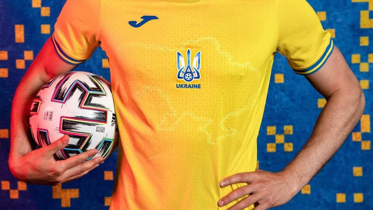 Россия официально пожаловалась в УЕФА на форму сборной Украины