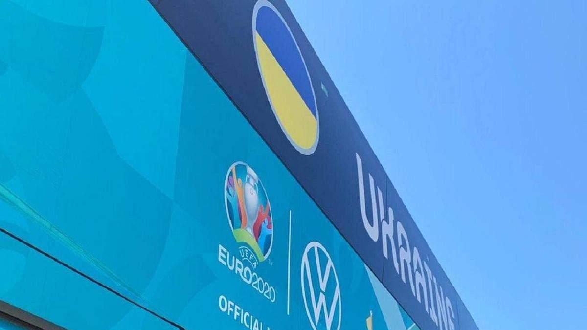 Збірна України презентувала новий автобус на Євро-2020 - фото