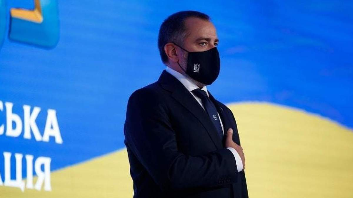 Українських вболівальників не пустять у Нідерланди на матч Євро-2020