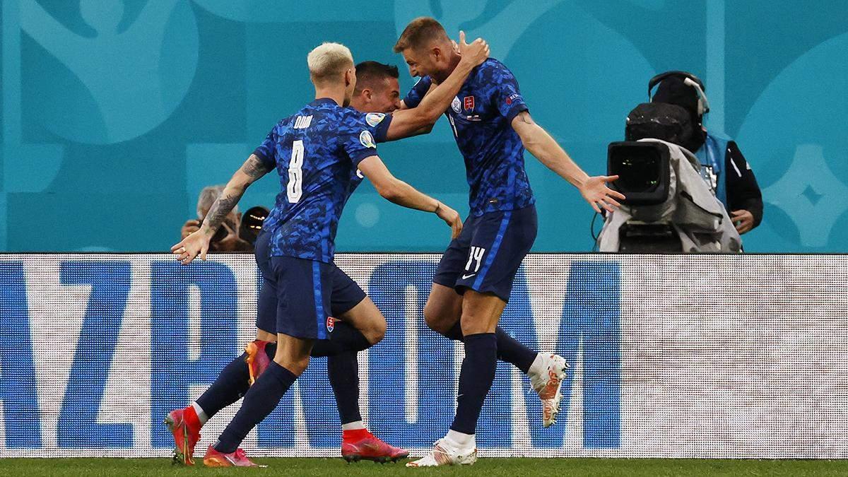 Польша – Словакия – результат, счет матча Евро 2020