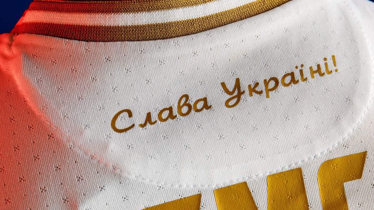 Україні загрожує покарання за матч в новій формі на Євро-2020: погрози росіян