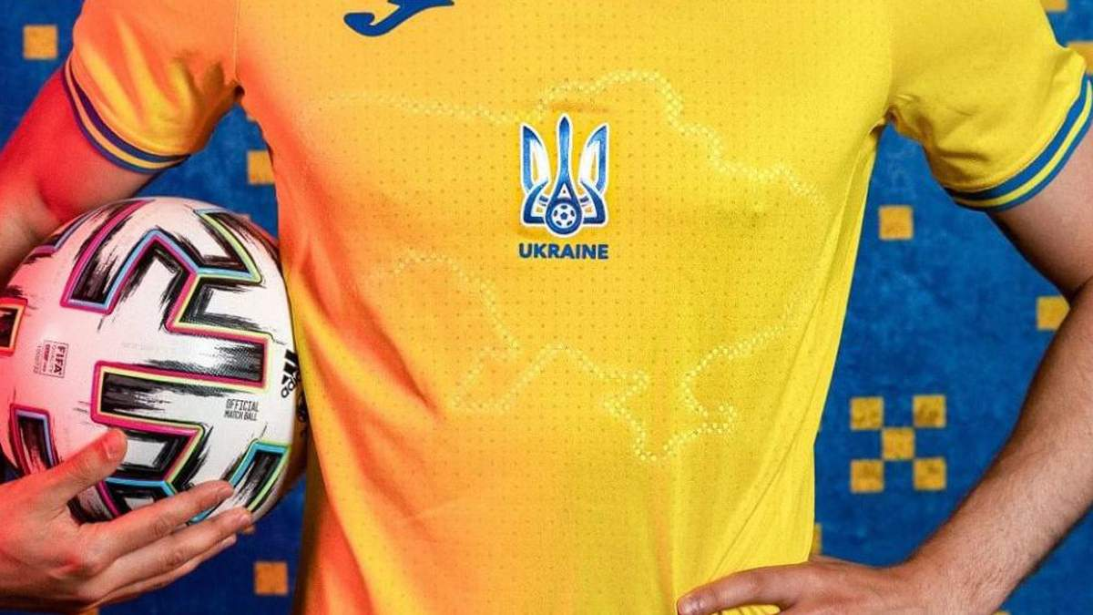 Украина ведет переговоры с УЕФА, чтобы не менять форму