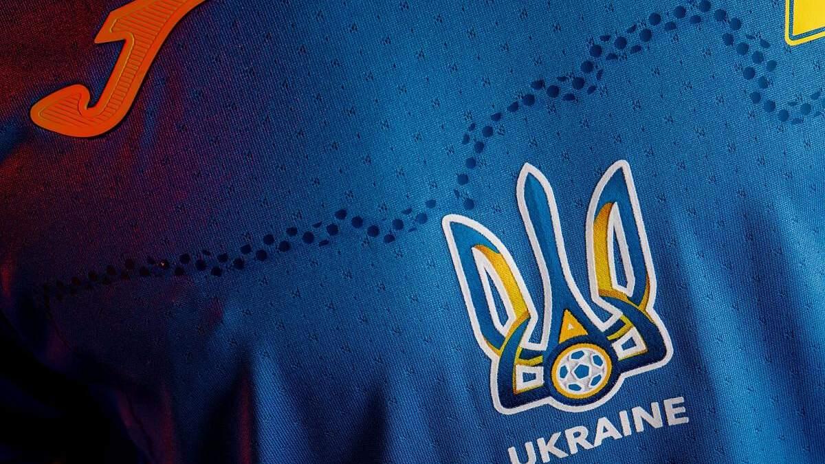 В УЕФА объяснили, почему запретили Героям слава на форме сборной Украины