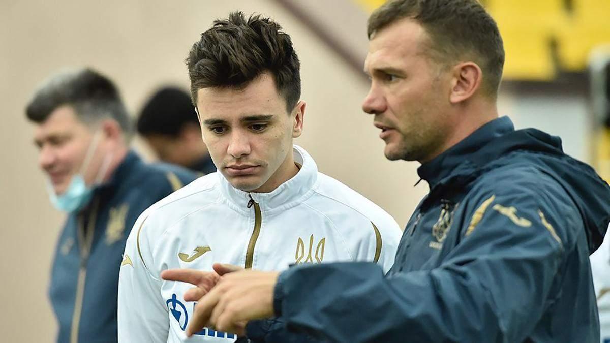 Накануне Евро-2020 украинцам покажут откровенный документальный фильм о сборной Украины