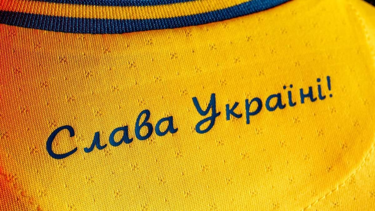 """""""Слава Украине"""" и """"Героям слава"""" станут лозунгами сборной: тогда УЕФА не сможет их запретить"""