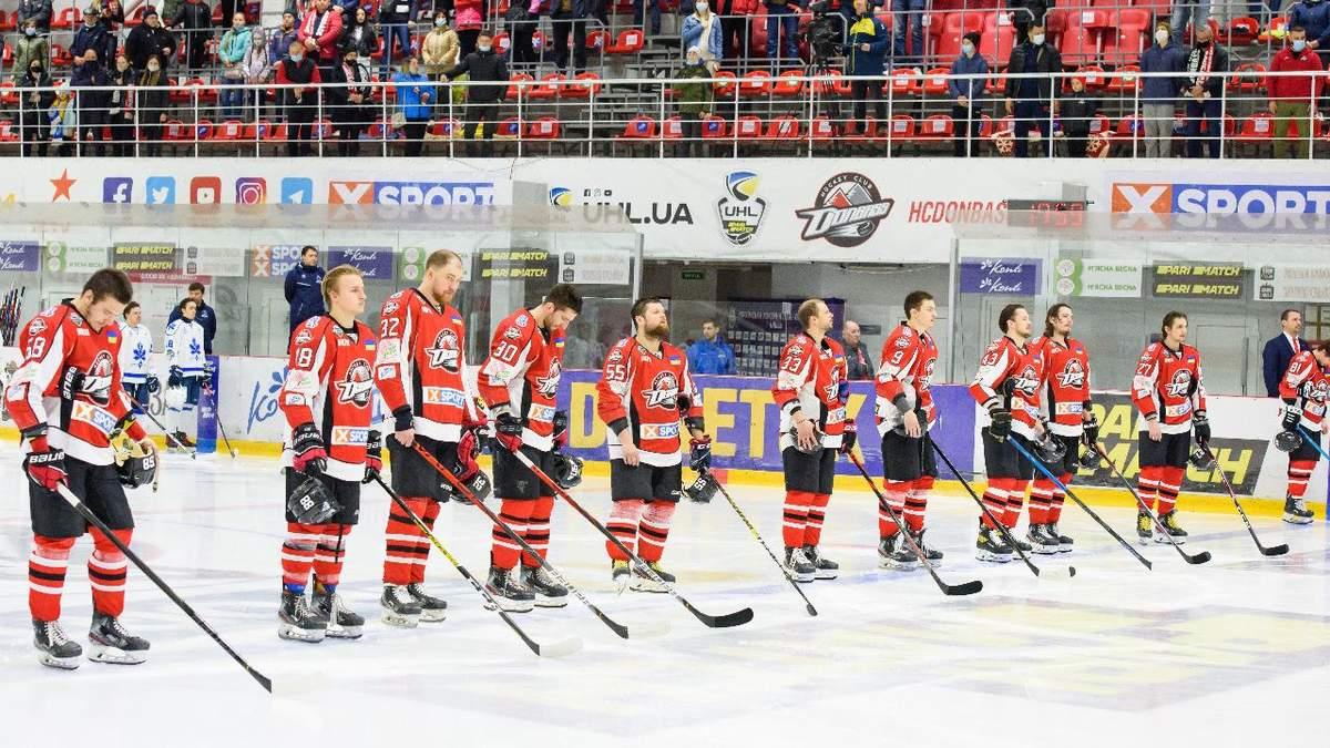 Донбас отримав календар матчів в хокейній Лізі чемпіонів