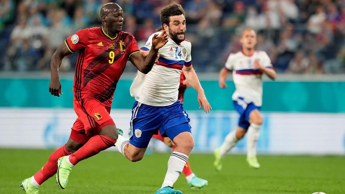 Бельгия – Росия – результат, счет матча Евро 2020