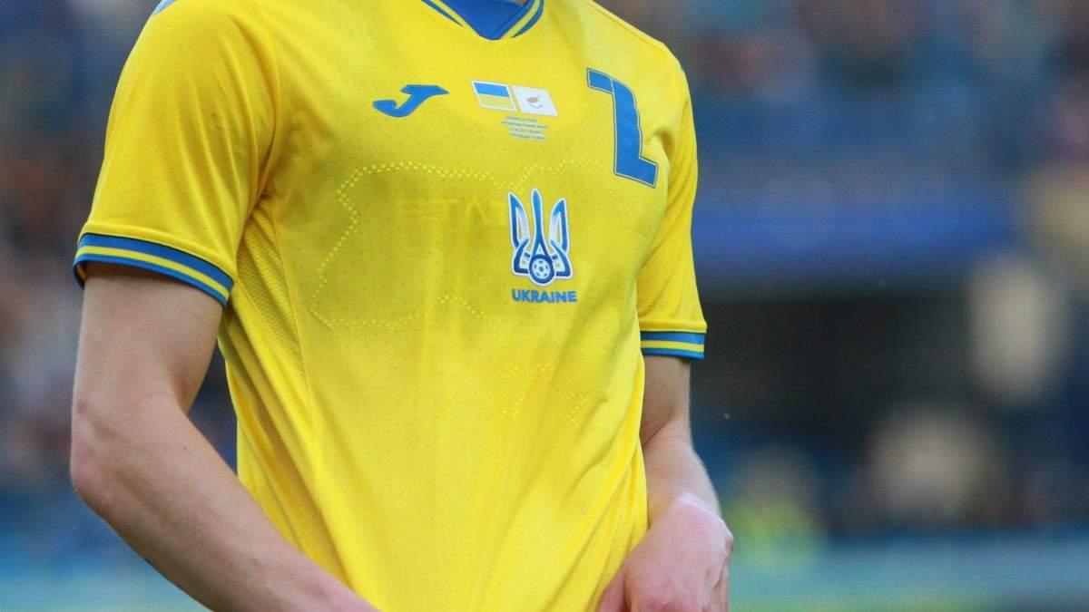 УЄФА погодила новий дизайн форми збірної України на Євро-2020