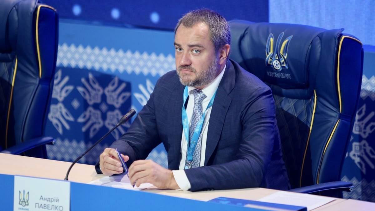 Андрій Павелко про відповідь УЄФА на вимогу стерти напис Героям слава