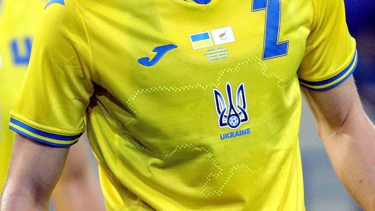 УЕФА будет проверять форму Украина перед каждым матчем на Евро-2020
