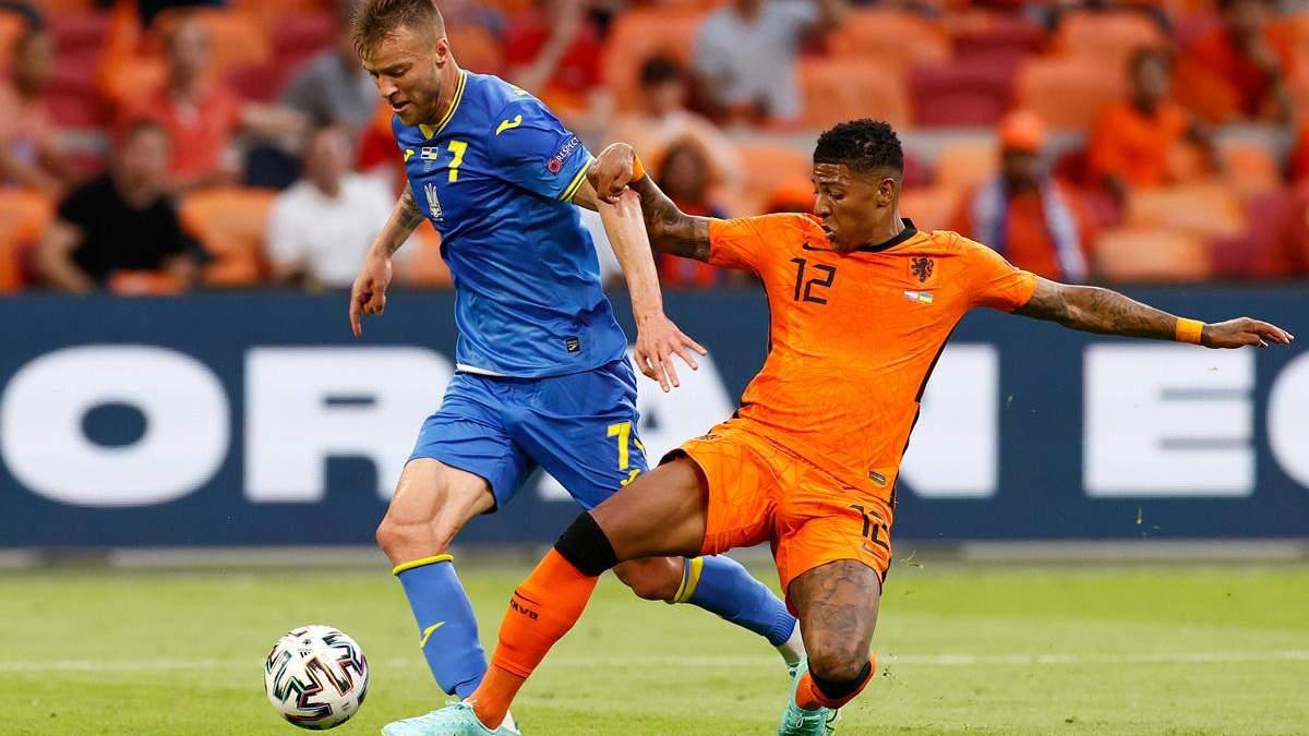 Нидерланды - Украина: лучший игрок матча 14.06.2021