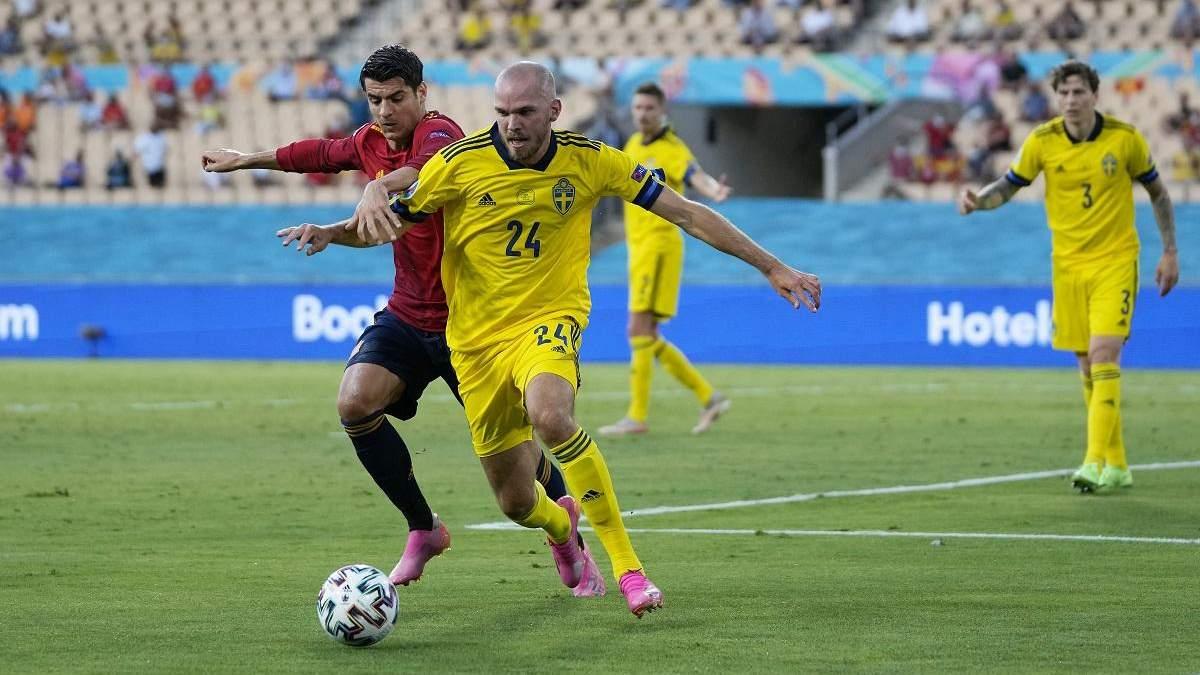 Іспанія - Швеція - результат, рахунок матчу Євро 2020