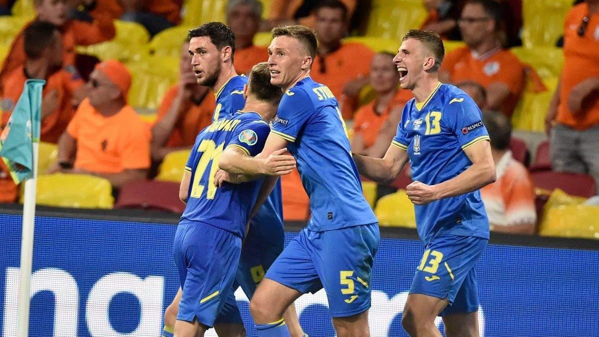Украина - Нидерланды: как социальные сети отреагировали на матч