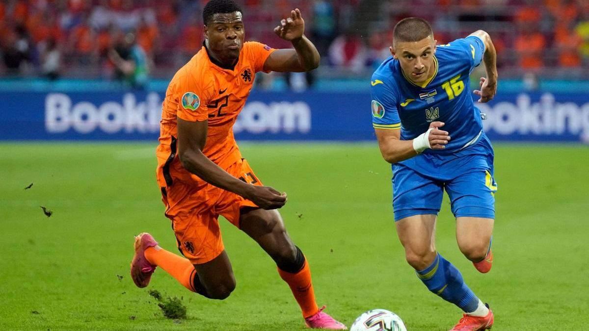 Украина - Нидерланды: реакция нидерландских СМИ на матч