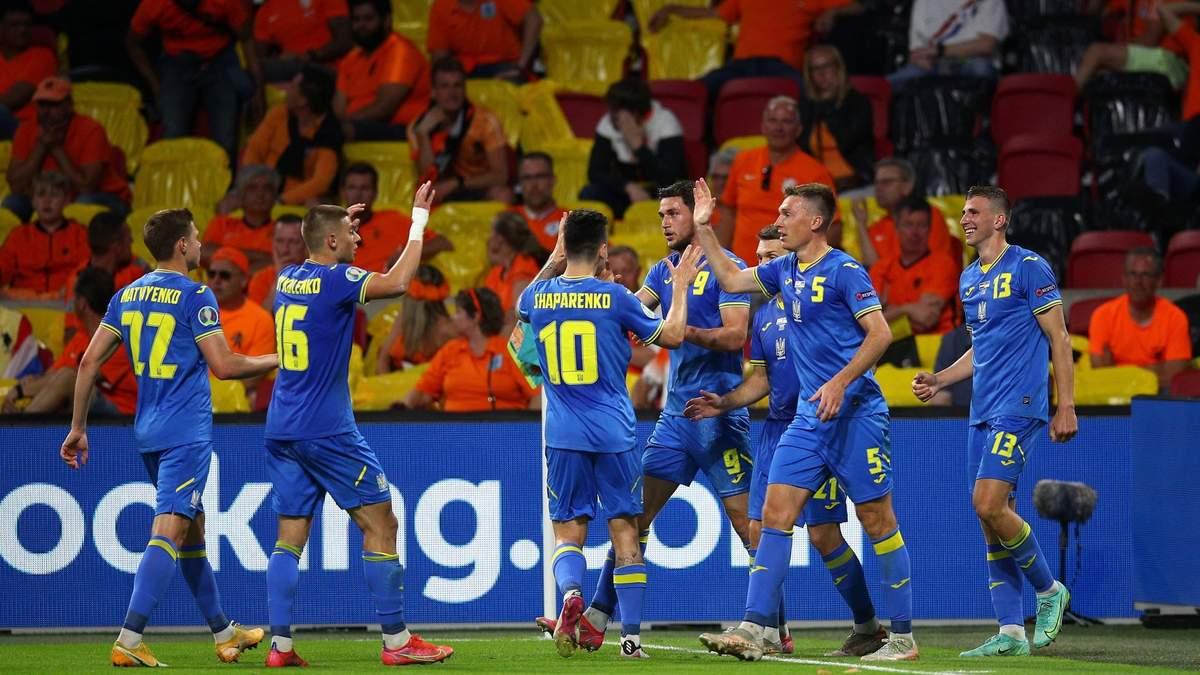 Цифра дня: скільки українців дивилися матч Україна – Нідерланди на Євро-2020