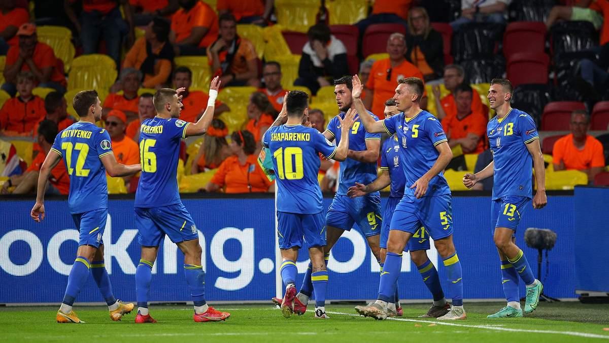 Украина – Австрия – онлайн матч Евро 2020, трансляция