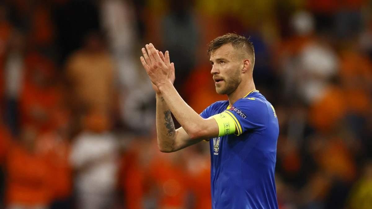 Вест Хэм в восторге от гола Ярмоленко в ворота Нидерландов