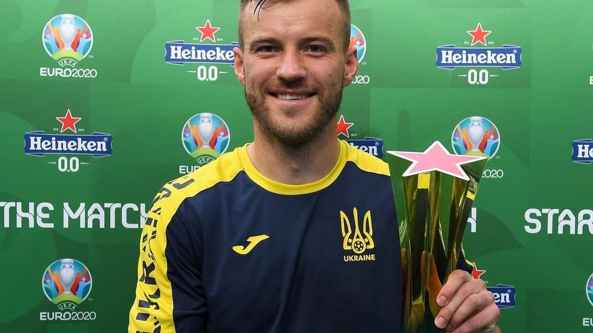 Ярмоленко - лучший игрок матча Украина - Северная Македония