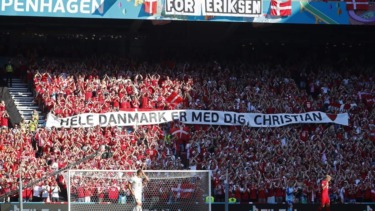 Футболисты поддержали Эриксена во время матча Евро-2020
