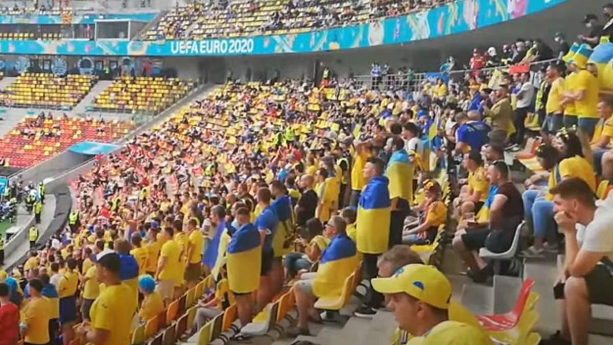 На матче Украина - Македония исполнили хит Путин - хуйло: видео