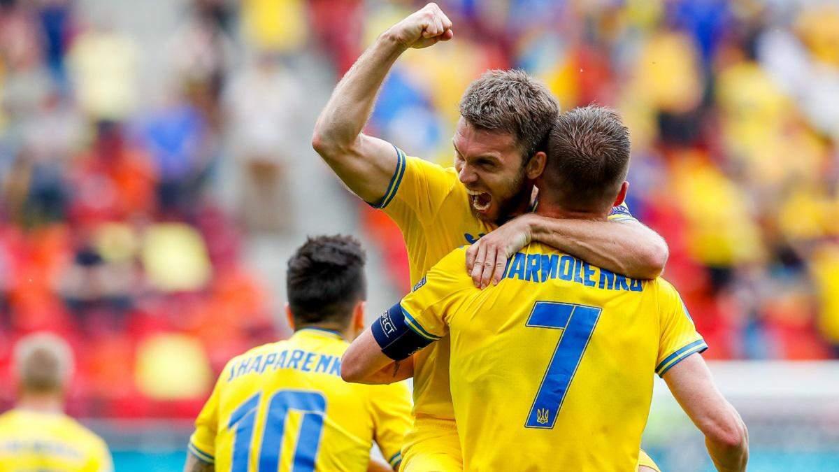 Сборная Украины прервала 6-матчевую серию поражений на Евро