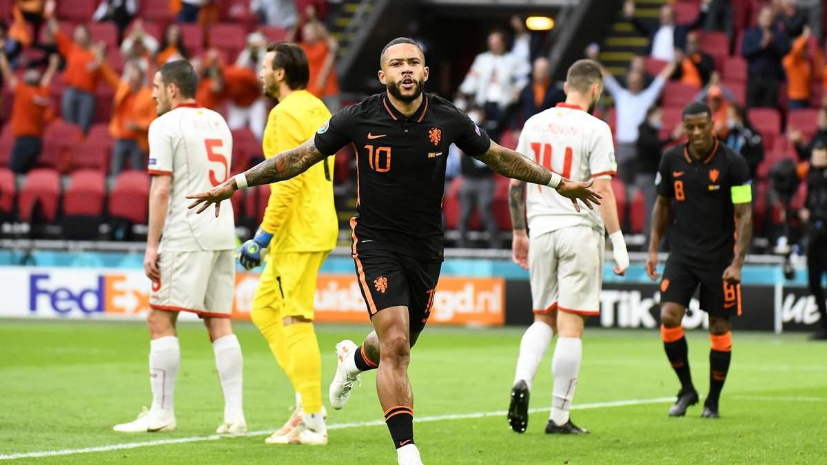 Північна Македонія – Нідерланди – результат, рахунок матчу Євро 2020