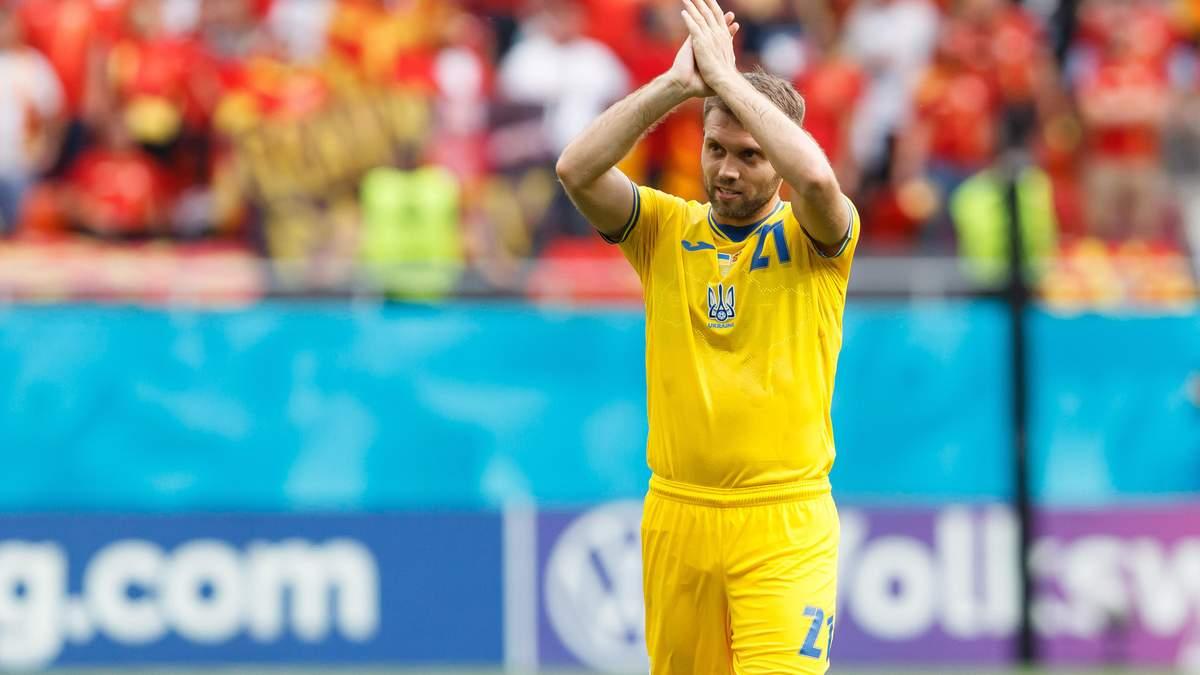 Караваєв розповів про матч Євро-2020 Україна – Австрія