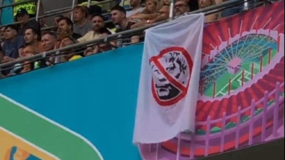 Фанаты Динамо вывесили баннер против Луческу на матче Украины – фото