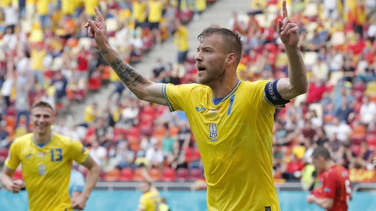 Капитан сборной Украины Ярмоленко – в символической сборной Евро-2020