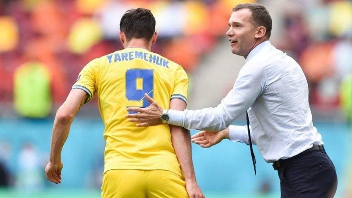 Шевченко может сосватать Яремчука в Милан, – СМИ