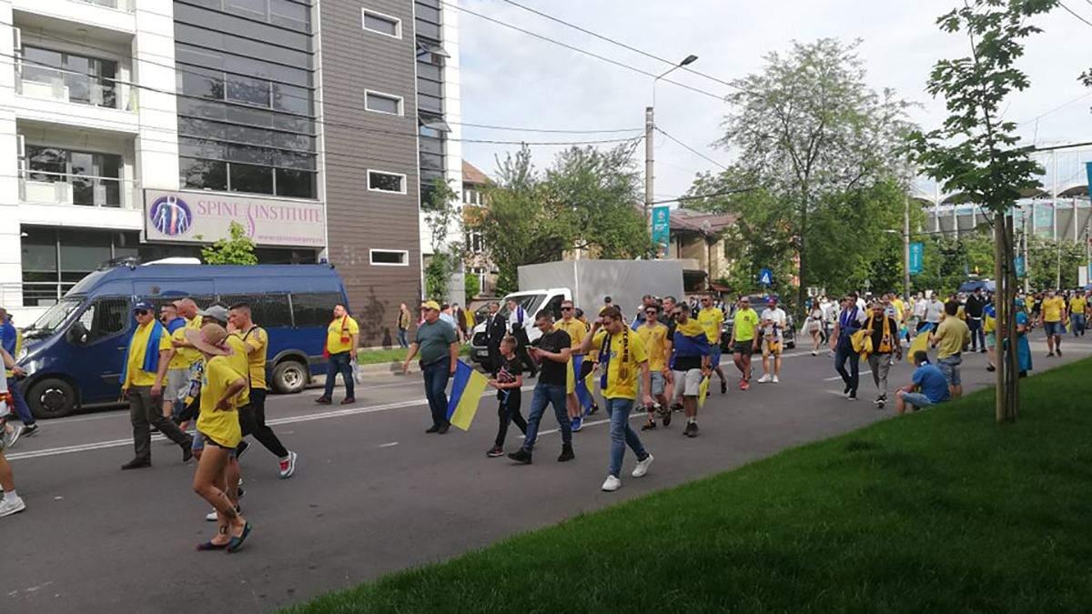 Українські вболівальники в Бухаресті
