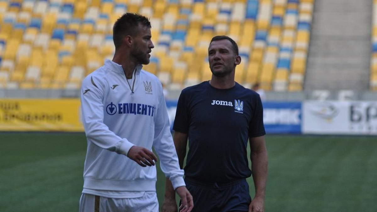 Ярмоленко подкалывает Шевченко после ошибок в сборной Украины
