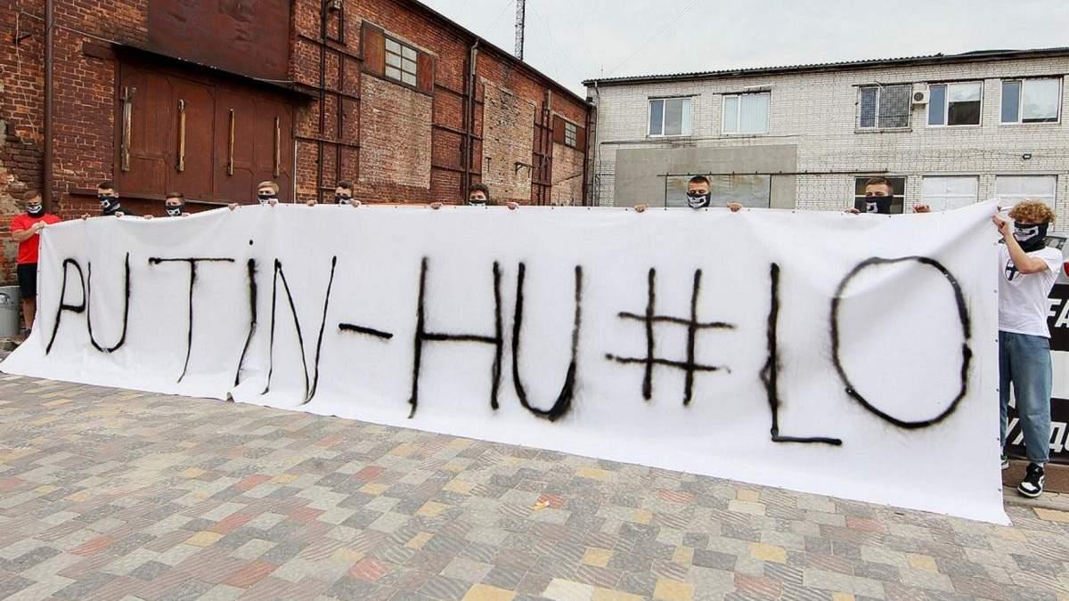 Рух объяснил выходку фанатов с баннером Putin Hu#lo в фан-зоне