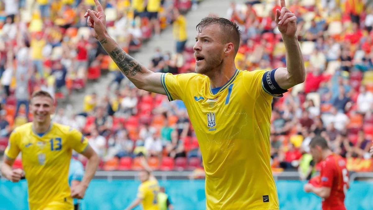 Україна – Австрія: стартовий склад команд на матч Євро-2020