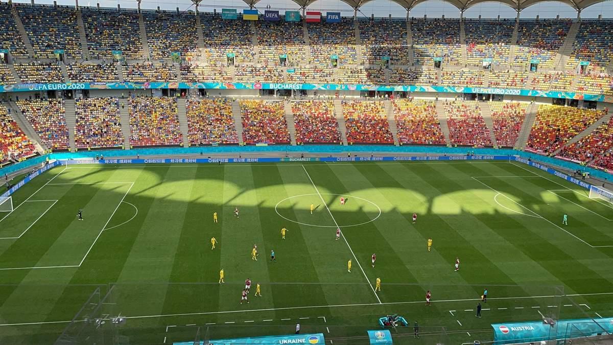 Украинские болельщики исполнили гимн на стадионе в Бухаресте: видео