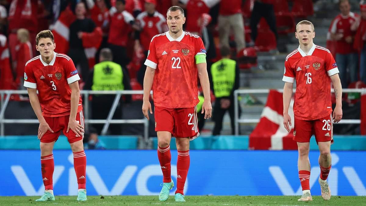 Россия разгромно проиграла Дании и прекратила участие на Евро-2020