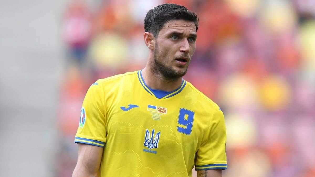 Гент высмеял предложение Милана по трансферу Яремчука