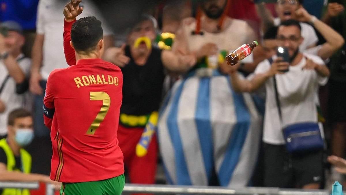 Бумеранг от Coca-Cola: В Роналду бросили бутылкой во время матча Португалия – Франция